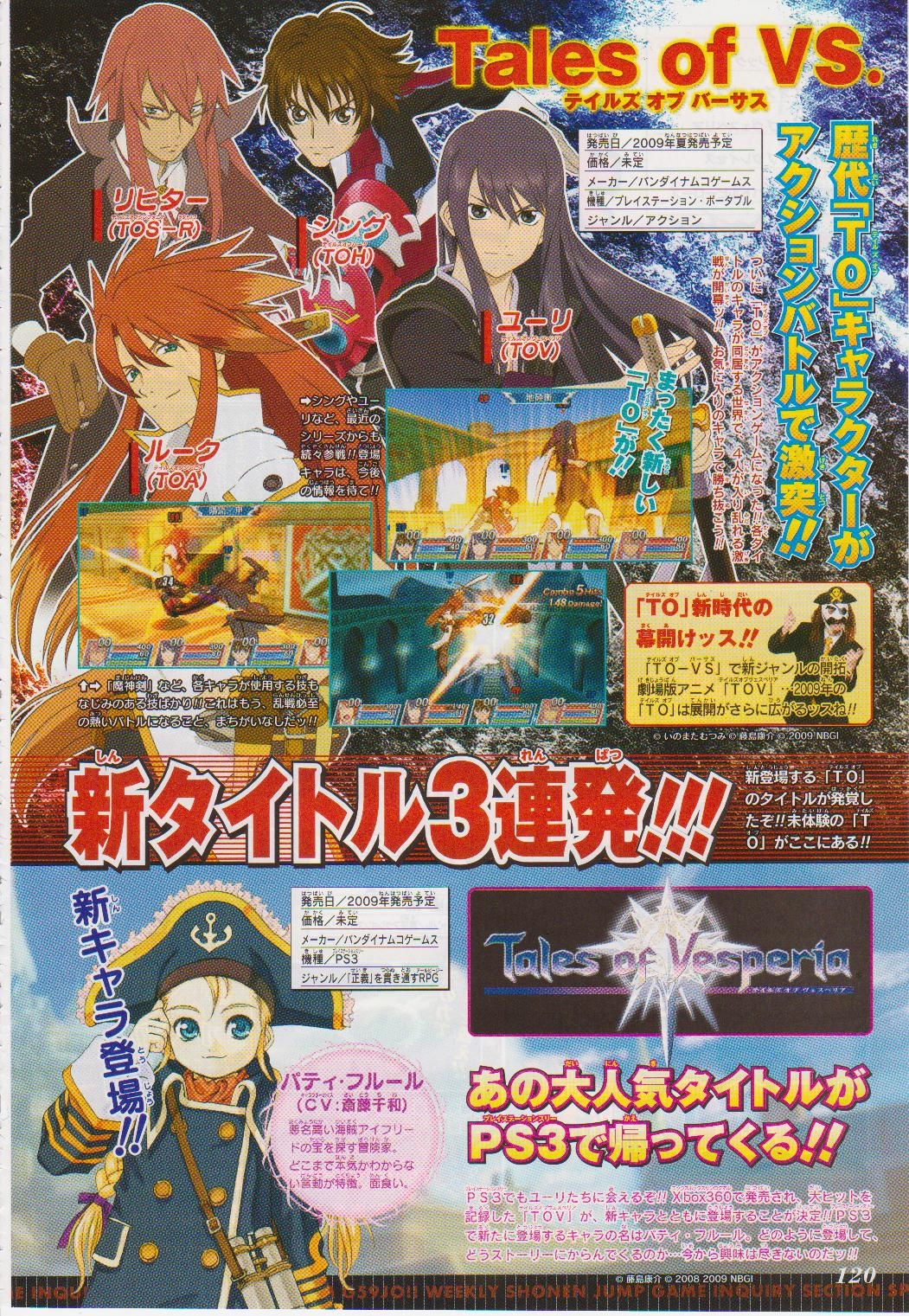 Tales of Vesperia Review for PlayStation 3: Does the ...