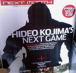 kojima-next-game-silhouette