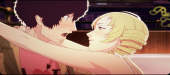 catherine feature 2