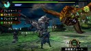 MonsterHunter-Portable3rd-Aug23-01
