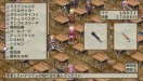 disgaea-3-vita-detention30