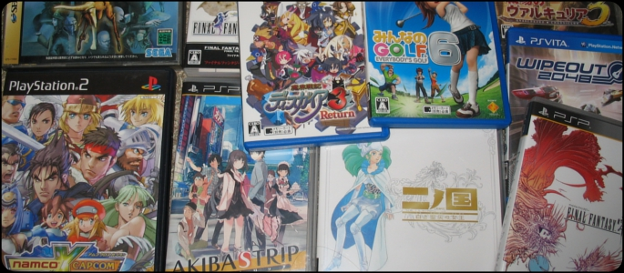 japanese playstation games