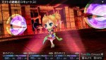 7th-dragon-2020-ii-psp-rpg-screenshots11