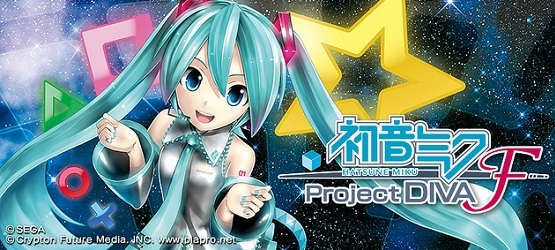 hatsune-miku-i-secretly-kind-of-love-her-you-can-tell-my-wife-shes-totally-into-it2