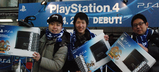 PS4 Japan Launch