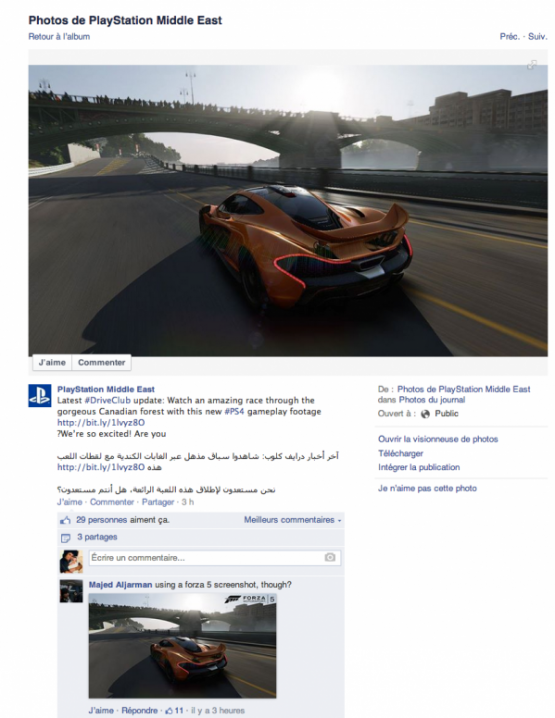 playstationmiddleeastforza5