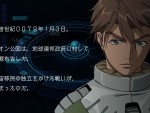 ps3-gundam-side-stories-missinglink-screesnshots05