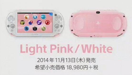light-pink-white-vita2000