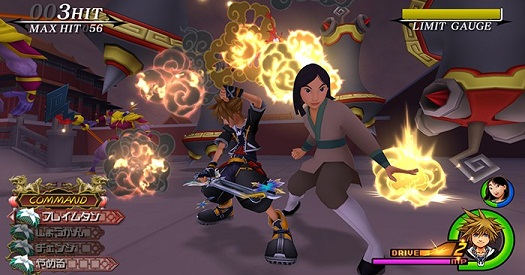 kh2-hd-remix-review-screen-mulan