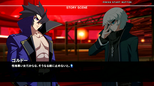 Under Night In-Birth Exe Late Screenshot 2