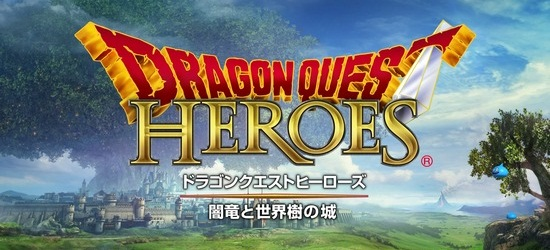 dragon-quest-heroes-logo-title-screen-feature