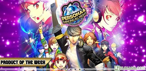 play-asia-persona-4