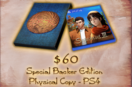 shenmue3ps4physicalversion