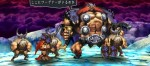 odin-sphere-hd-feature