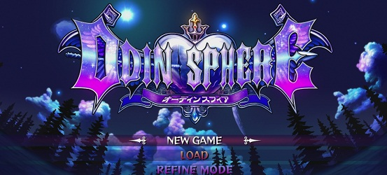 odin-sphere-ps4-title-screen