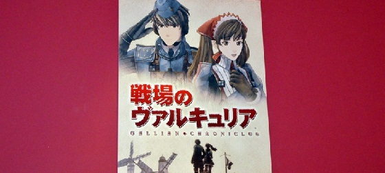Valkyria Chronicles Cafe