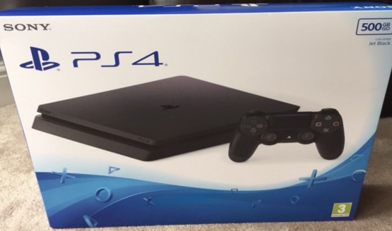 Report: PS4 Slim Images Leaked From Auction Site (Update)