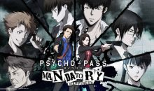 Psycho Pass PS4
