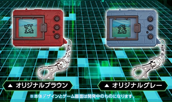 digimon 20th anniversary celebrated with rerelease of