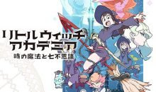 little-witch-academia-ps4-game-11