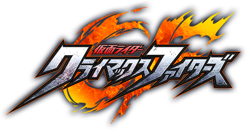 Kamen Rider: Climax Fighters Logo