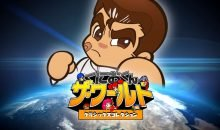 Kunio kun the world classics collection