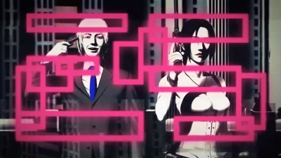 The 25th Ward: The Silver Case, a Suda51 Title, Announced