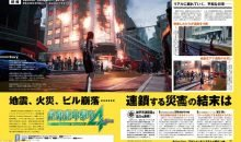 Disaster Report 4 Plus Famitsu