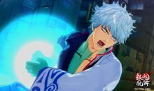 Gintama Rumble sales