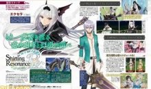 Shining Resonance Refrain Famitsu