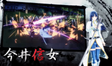 Gintama Rumble gameplay trailer - Imai Nobume