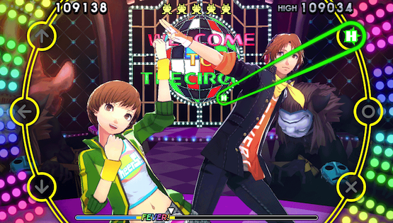 persona 4 dancing all night ps4