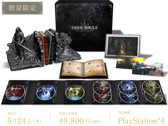 dark souls trilogy box set