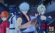 Gintama Rumble trailer 2 special version
