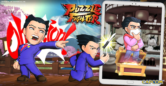 Puzzle Fighter PS4 Version Rated by PEGI
