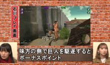 Attack on Titan 2 Vita Versus demonstration