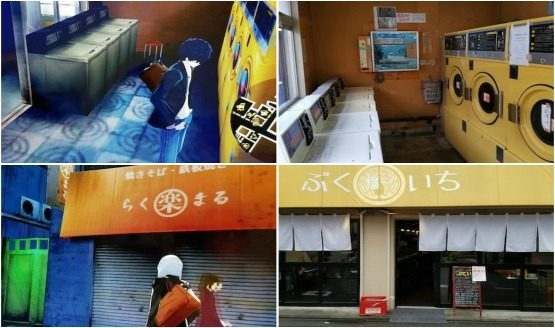 Persona-5-Real-World-Locations