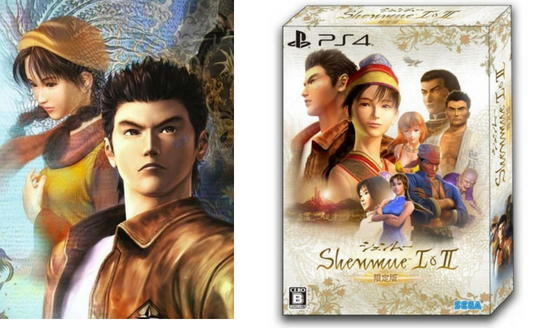Shenmue 1 and 2 Physical Release