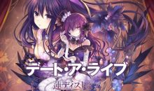 Date A Live Ren Dystopia