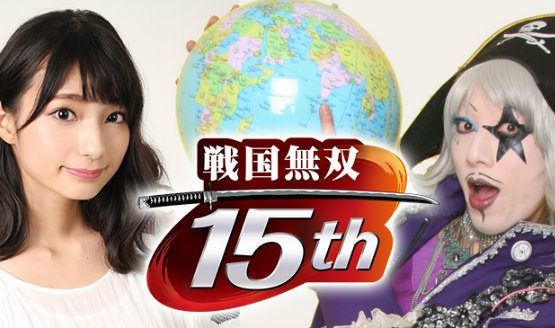 Koei Tecmo is Celebrating 15 Years of Samurai Warriors with a Special Broadcast