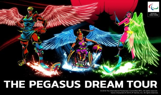 Pegasus Dream Tour