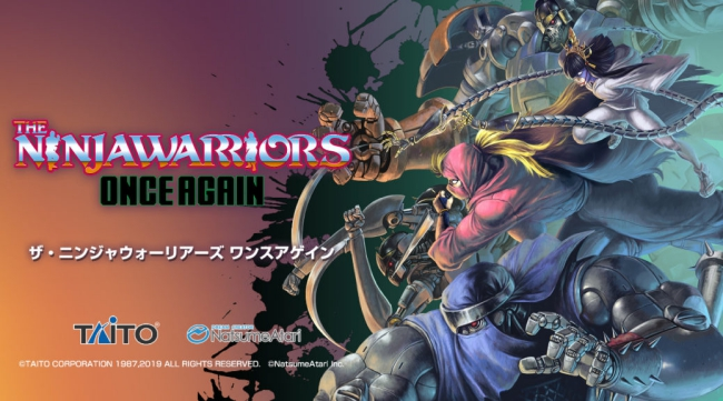 The Ninja Saviors Return of the Warriors release date
