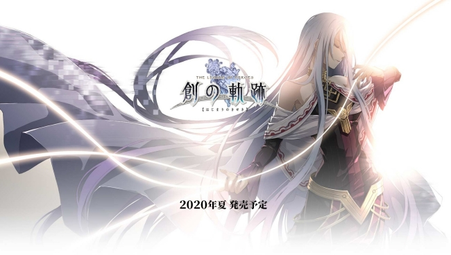 The Legend of Heroes Trails of the Beginning