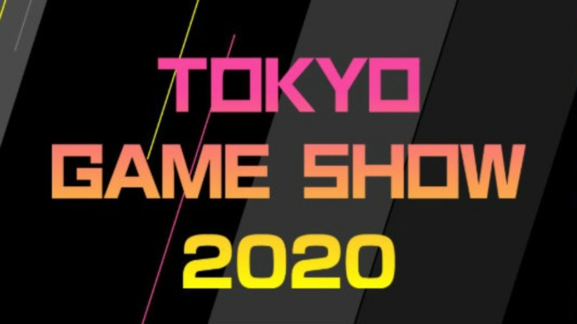 tokyo game show 2020 cancelled