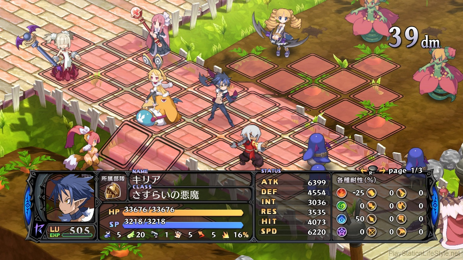 disgaea-5-ps4-images-picture001_0