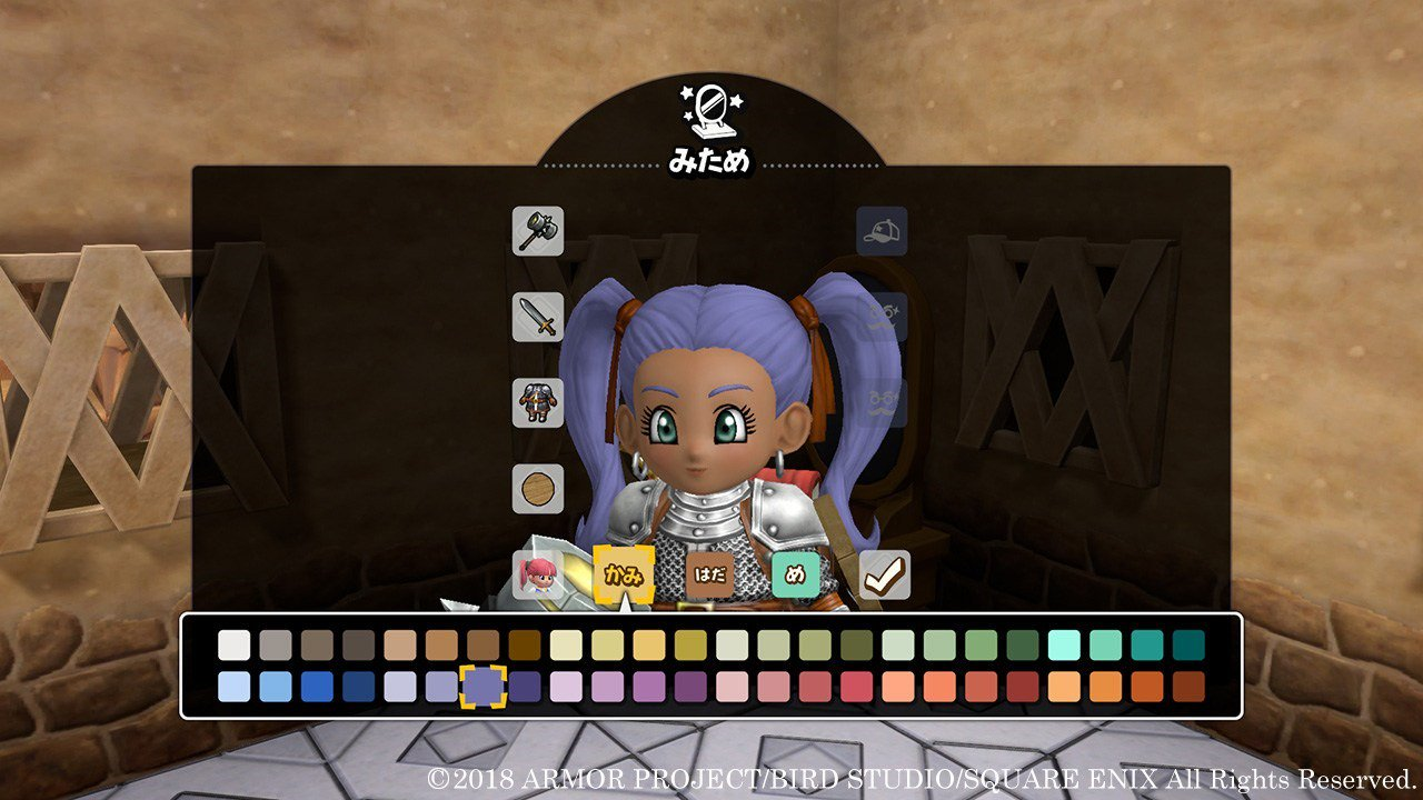 Dragon Quest Builders 2 Multiplayer