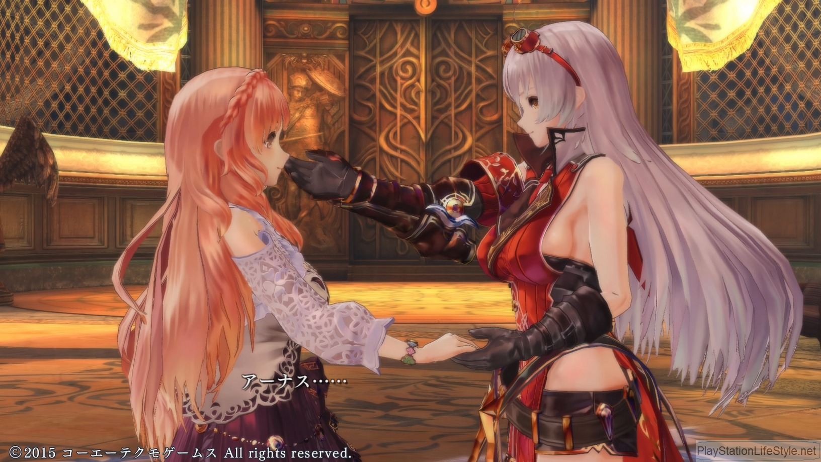 Nights of Azure Romance