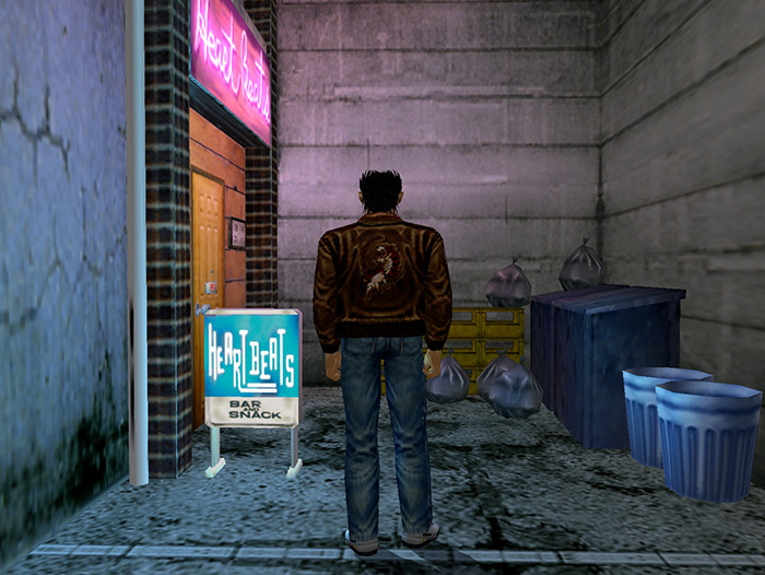 Shenmue I and II Screenshot 1